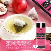 台灣 LADIES TEA 午茶夫人 蜜桃烏龍茶 2.5gX16入/罐 ◆86小舖 ◆