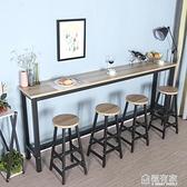 靠墻吧台桌家用高腳桌窄桌簡約奶茶店咖啡桌椅組合現代長條酒吧桌 ATF 中秋鉅惠