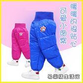 棉褲 反季兒童高腰羽絨棉褲
