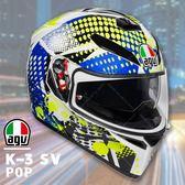 [中壢安信]義大利 AGV K-3 SV K3 SV K3SV 彩繪 POP 全罩 安全帽 涼感頭套