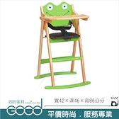 《固的家具GOOD》331-4-AL 韓式造型折合寶寶椅
