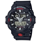 CASIO G-SHOCK 絕對強悍視覺搶眼運動雙顯錶-黑X紅(GA-700-1A)