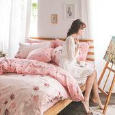床包 / 雙人【花語夢境】含兩件枕套  AP-60支精梳棉  戀家小舖台灣製AAS201