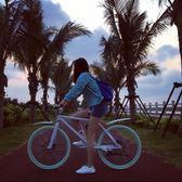 公路自由車  自行車24寸26寸彩色公路雙碟剎單車成人男女款學生車igo coco衣巷