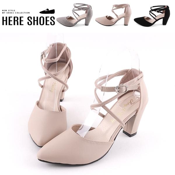 [Here Shoes] 7.5cm 瑪莉珍鞋 皮革/絨面交叉繞踝細帶 尖頭粗跟高跟鞋 MIT台灣製-KT8763