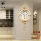 北極星歐式鐘錶創意掛鐘搖擺時尚掛墻掛錶靜音客廳時鐘石英鐘家用  【端午節特惠】