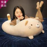 可愛角落生物毛絨玩具男朋友睡覺抱枕長條公仔布娃娃玩偶女孩禮物【快速出貨】