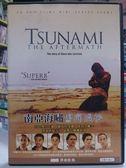 影音 J14 045  DVD 電影~南亞海嘯傷痛過後~提姆羅斯奇維托艾吉佛東妮克莉蒂蘇菲歐