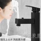黑色方形抽拉式面盆冷熱加高水龍頭全銅體台盆洗手池臉盆洗頭龍頭