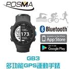POSMA 運動手錶 GPS手錶 適合 高爾夫 鐵人三項運動 採半透面板設計 GB3