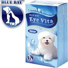 【培菓寵物48H出貨】《Eye vita》亮眼-美容口服精華素30ml葉黃素、胡蘿蔔素