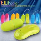情趣線上情趣用品 colors your life 繽紛精靈 變頻防水遙控跳蛋-綠色 20段變頻震蛋