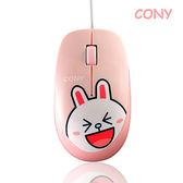 Line 兔兔有線滑鼠 可愛滑鼠 電腦 辦公【SV7086】快樂生活網