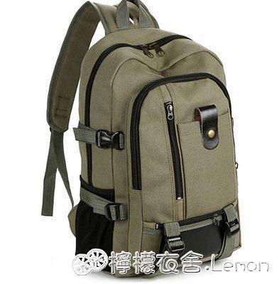 大容量後背包旅行背包時尚潮男女中大學生書包 雙十二全館免運