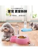 狗狗飲水器自動喂食器泰迪小狗飲水機水壺貓咪喝水器狗碗寵物用品XW 快速出貨