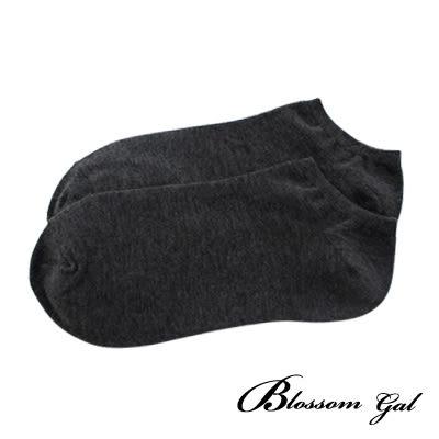Blossom Gal布洛詩-簡約色票純色棉質船型襪(共13色)