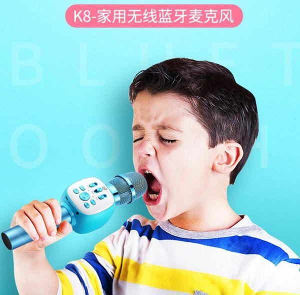 春季熱賣 好牧人兒童話筒手機全民k歌無線藍牙麥克風音響一體通用家庭 艾尚旗艦店
