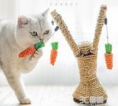貓抓板貓咪磨爪幼貓練爪器耐磨麻繩逗貓用品小貓爪板寵物磨牙玩具HM 衣櫥秘密