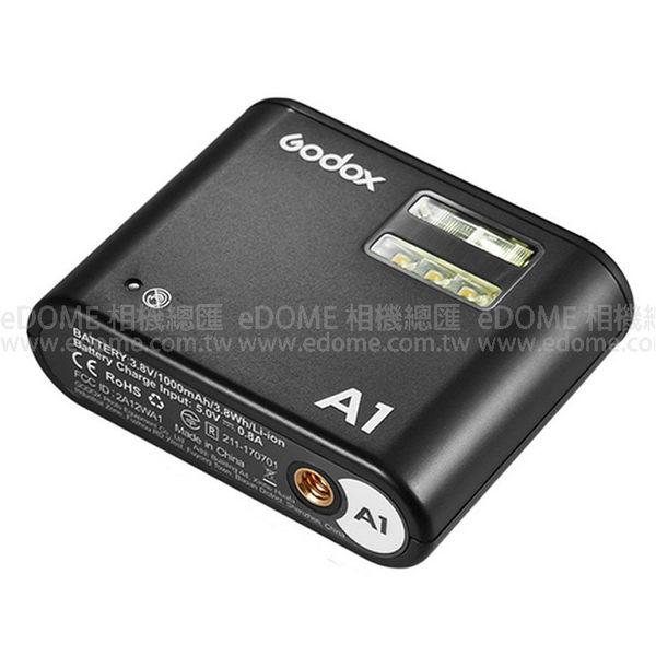 GODOX 神牛 A1 手機閃光燈 內建 X1 可離閃 引閃 (24期0利率 免運 開年公司貨) APP 藍芽遙控