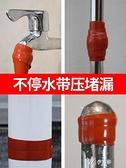 防水膠帶補漏強力漏水貼止漏水管修補暖氣管堵漏不停水帶壓膠 【快速出貨】