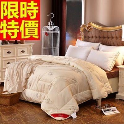 羊毛被冬季保暖-澳洲美麗諾羊毛加厚棉被寢具3色64n6[時尚巴黎]