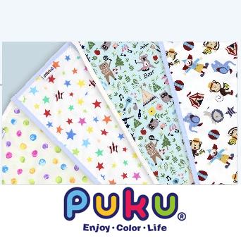 【愛吾兒】藍色企鵝 PUKU 樂豆推車扶手保護套