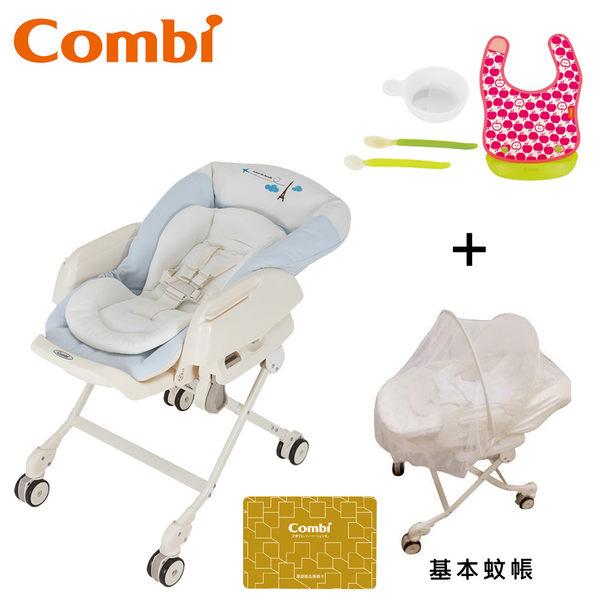 康貝 Combi Letto電動安撫餐椅搖床 ST款 (藍色巴黎)買就送圍兜離乳餐具組+蚊帳