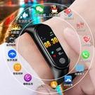 智慧手環手錶運動計步器鬧鐘電子防水多功能手錶適用于蘋果小米華為榮耀手機 小山好物