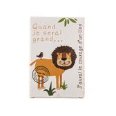 法國 mas du roseau 當我長大系列 肥皂- 獅子