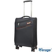 英國 Verage 維麗杰 四代極致超輕量 登機箱/旅行箱-19吋 (黑)