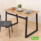 《DFhouse》英式工業風 娜塔莉餐桌  庭院餐桌椅 咖啡桌 工作桌 展示桌 商業空間設計 工業風