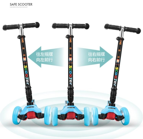 滑板車 滑板車兒童2-3-6-14歲小孩四輪閃光摺疊踏板車寶寶滑滑車JD 夏季新品