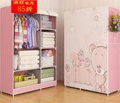 簡易衣柜布藝布衣柜鋼架單人衣櫥組裝雙人收納柜子簡約現代經濟型
