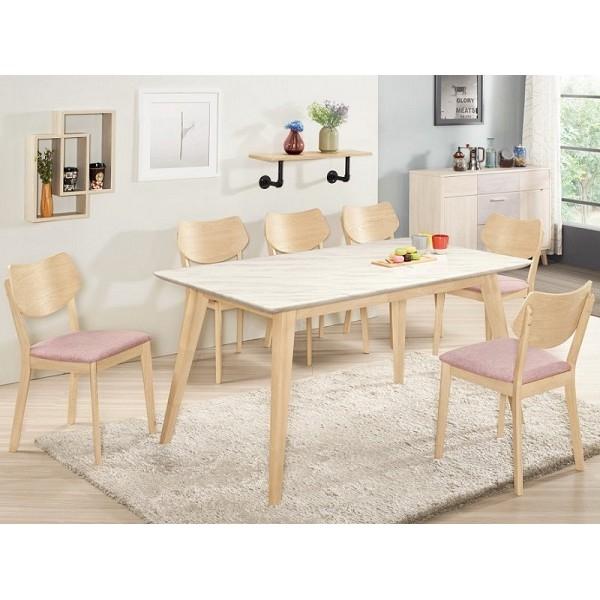 餐桌 MK-967-1 露艾琳5尺原石餐桌(洗白色)【大眾家居舘】