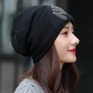 限時特銷 毛線帽女秋冬加絨針織帽韓版保暖包頭帽百搭時尚防寒防風堆堆帽