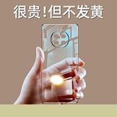 適用于華為mate30pro手機殼保護套超薄透明硅膠mete全包防摔軟殼【輕派工作室】