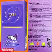 康登 愛貓Lovecats 綜合果香(薄荷,草莓.蘋果.葡萄) 保險套 (1盒12枚裝)紫
