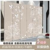 屏風 屏風摺疊行動簡易折屏隔斷牆客廳裝飾臥室經濟型小戶型辦公室神器T 多色