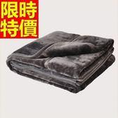 毛毯子法蘭絨帥氣-冬款純色現代加厚小毯被3色64d13[時尚巴黎]