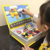 兒童拼圖3-4周歲以上早教玩具磁力益智拼拼樂