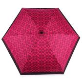 COACH 經典滿版C LOGO晴雨傘(紫紅色)193717-18