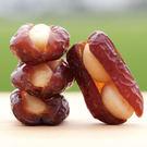 [ 五桔國際] 椰棗堅果-夏威夷豆 10...