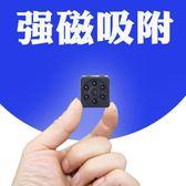 迷你攝像頭微型攝像機高清夜視錄像機迷你家用袖珍監控器無線攝像頭 JD4731【3C環球數位館】-TW