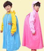 兒童雨衣男童女童小學生帶大書包位6-15歲中大童長款加厚防水雨披 【限時88折】