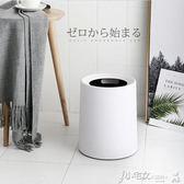 垃圾桶 創意圓形家用雙層垃圾桶客廳衛生間廚房浴室臥室辦公室垃圾筒 igo小宅女