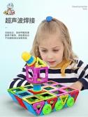 磁力片積木兒童玩具吸鐵石磁鐵
