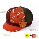 韓國兒童春秋拼色熊帽(橙)   【十方佛教文物】