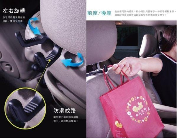 台製 HP3529 三爪式 座椅頭枕用 包包掛勾 置物架勾 可吊掛物品 後座掛勾 置物 車內 頭枕式