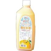 【奇豆喜多】顆粒枊橙濃縮果汁(2.4kg)