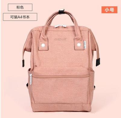天後背包女離家出走包大學生休閒大容量帆布背包日本書包 【6月特惠】